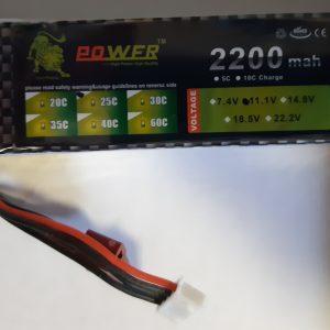 3S 11.1V 2200mAh 25C Rechargeable Lipo Battery