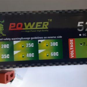 2S 7.4V 5200mAh 30C LiPo Battery